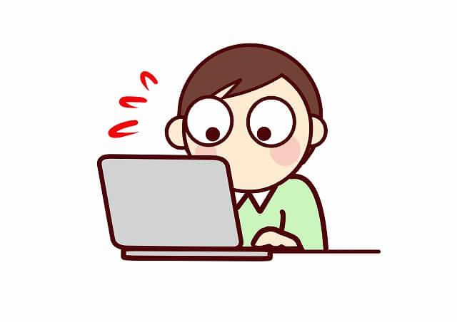 ブログ記事作成に苦労している人